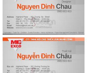 Trung tâm thiết kế name card chuyên nghiệp 04