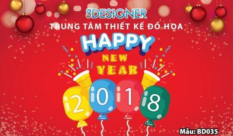 thiết kế phông nền tiệc cuối năm